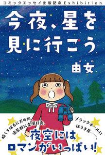 個展画像¥1.jpg